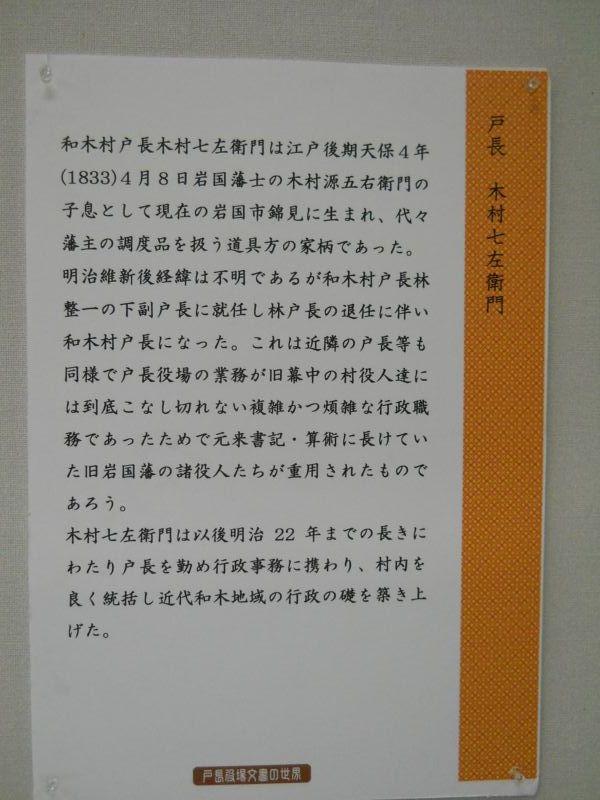 DSCN3881_R.jpg