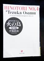 『Talking with Angels』西洋墓地の天使像 : 岩谷薫-10.1.23.記事