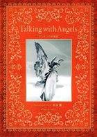 Talking with Angels-ロンドンの天使達