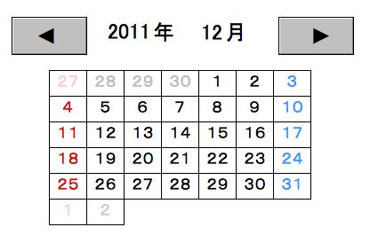 カレンダー20111210