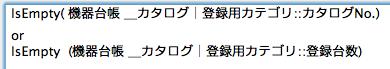 登録スクリプト201201042