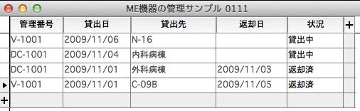 貸出201201153