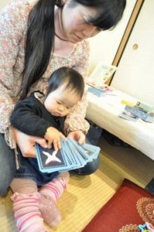 艶ちゃんの憩いのお部屋-プチ癒しフェスタin埼玉