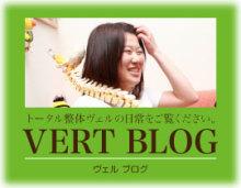 プチ癒しフェスタ公式ブログ