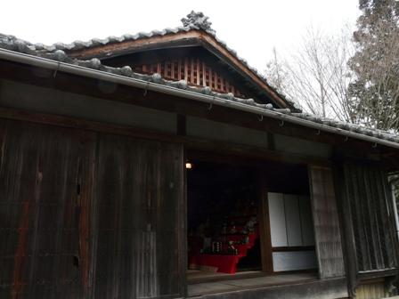 久万高原ふるさと旅行村 2