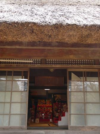 久万高原ふるさと旅行村 村のひなまつり 3