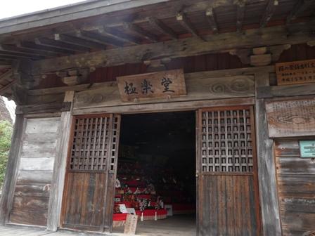 久万高原ふるさと旅行村 村のひなまつり 5