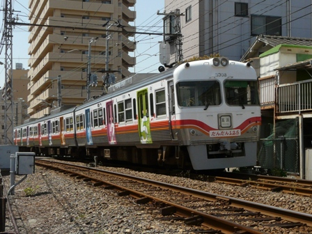 伊予鉄道125周年記念電車 「だんだん125 (ワン・ツー・号)」 1
