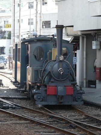 伊予鉄道 坊っちゃん列車 1