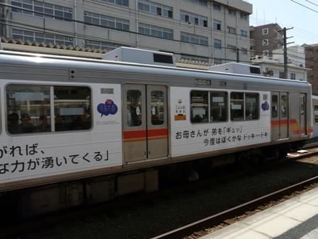 伊予鉄道610系電車 2