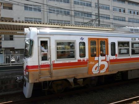 伊予鉄道125周年記念電車 「だんだん125 (ワン・ツー・号)」 6