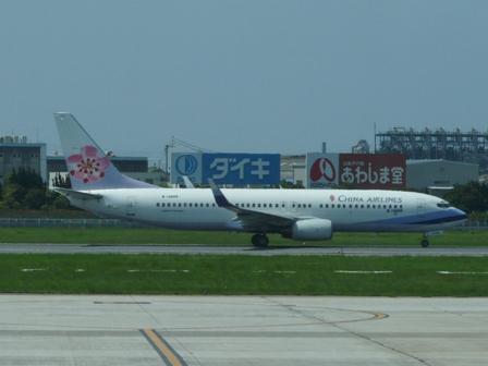 松山空港 チャイナエアライン