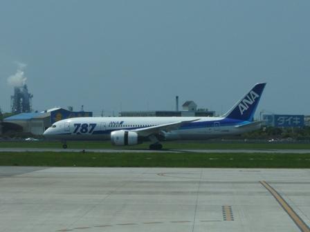 松山空港 ボーイング787-8 ドリームライナー 1