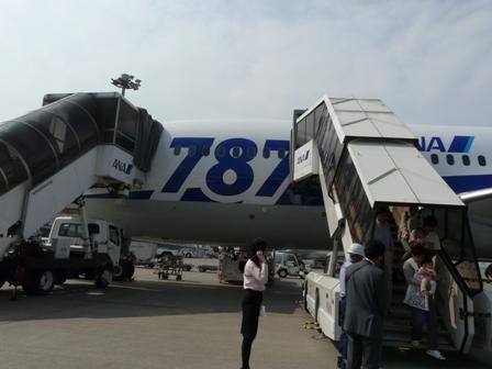 松山空港 ボーイング787-8 ドリームライナー 8
