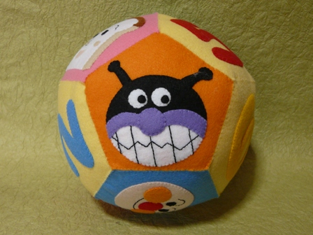 アンパンマンボール 2