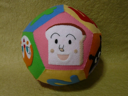 アンパンマンボール 3