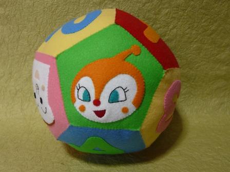アンパンマンボール 4
