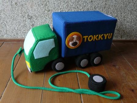 フェルト手芸 特急便の車 7