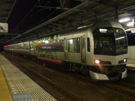 坂出駅 5000系電車 + JR西日本223系5000番台 「マリンライナー」