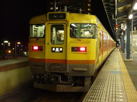 坂出駅 113系電車