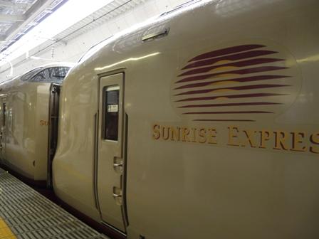 東京駅 サンライズ瀬戸・出雲 285系電車 2