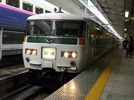 東京駅 185系電車 「踊り子」