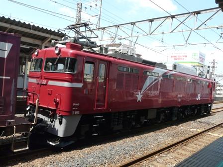 JR南流山駅 EF81-80