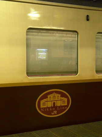 JR宇都宮駅・日光線 107系電車 エンブレム 1