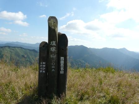 塩塚高原 4