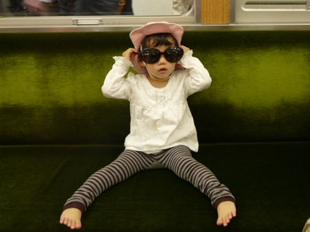 阪急電車 車内