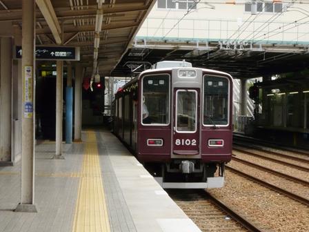 阪急・六甲駅 阪急8000系電車