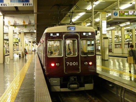 阪急・梅田駅 阪急7000系電車