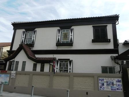 神戸 異人館 ベンの家