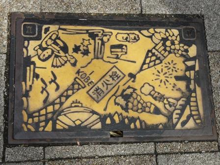神戸 異人館 消火栓