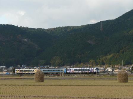 わらぐろ と 列車 (2000系特急・アンパンマン列車) 2