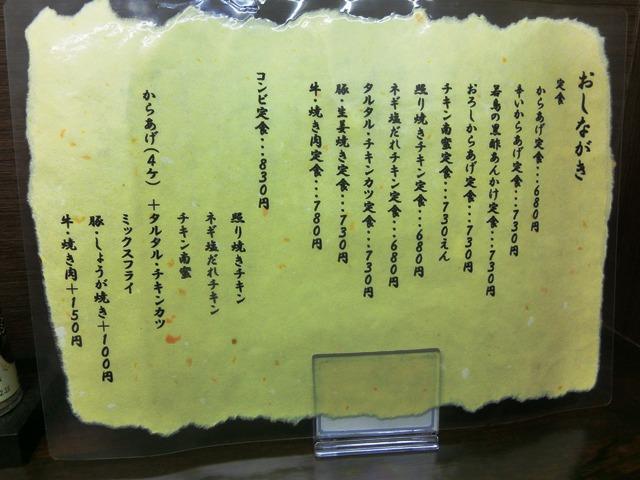 001_20121210224424.jpg