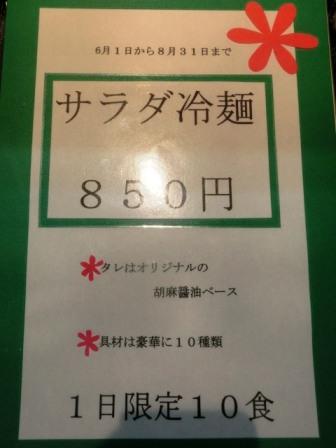 004_20120715220901.jpg