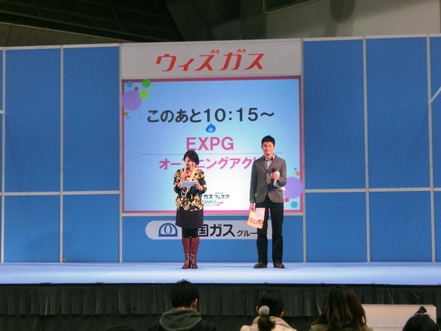 004_20121202024913.jpg