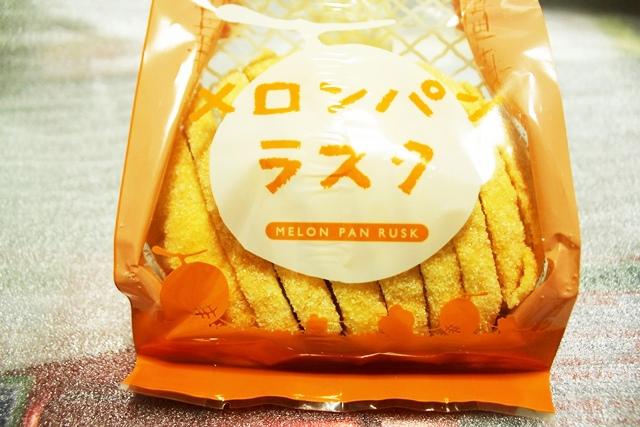 022_20121025232636.jpg