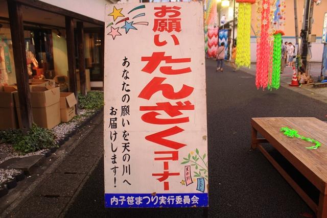 037_20120807210544.jpg
