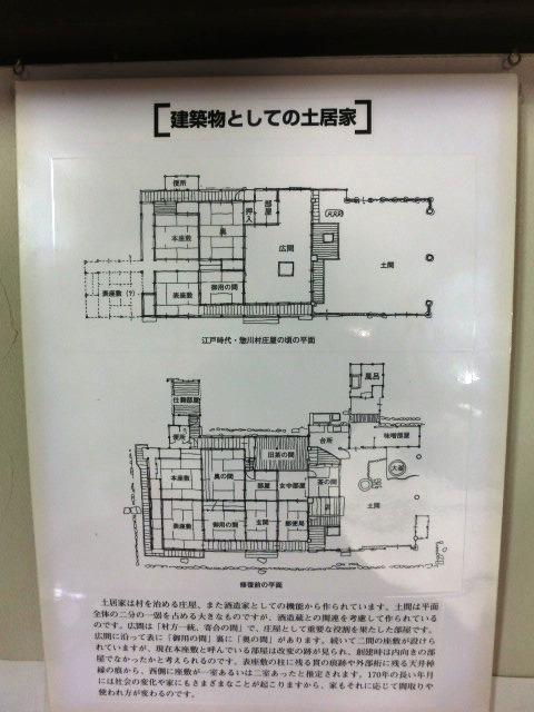 071_20121005004042.jpg