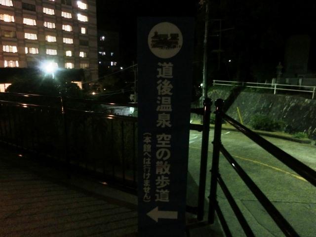 073_20121006020500.jpg