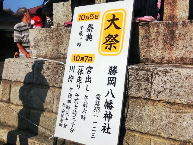 075_20121010193808.jpg