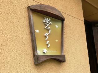 105_20120917093147.jpg