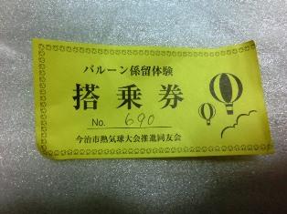 173_20121028235600.jpg