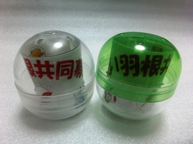 176_20121206011748.jpg