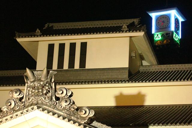 227_20121107000334.jpg