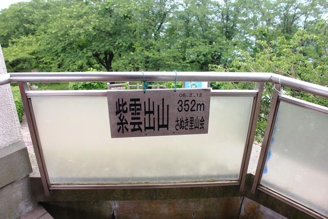 307_20120627010050.jpg