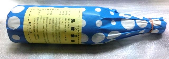 350_20121029233401.jpg
