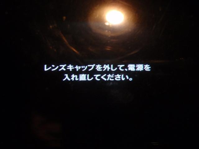 5_0908camera1.jpg